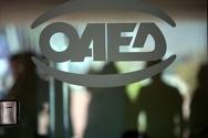 ΟΑΕΔ: Ποιοι άνεργοι δικαιούνται δώρο Πάσχα