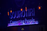 Σάββατο Βράδυ στο Σουρωτήρι 23-03-19 Part 2/2