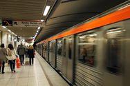 Τέλος οι... τζαμπατζήδες στο Μετρό