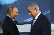 Συνάντηση Νετανιάχου - Πούτιν στη Μόσχα