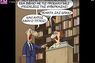 Το σπαρταριστό σκίτσο του Αρκά για τις προεκλογικές υποσχέσεις της κυβέρνησης