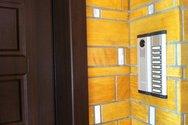 Πάτρα: «Αλωνίζουν» στις γειτονιές οι Ιεχωβάδες - Χτυπούν κουδούνια σε σπίτια και διαμερίσματα