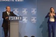 Με επιτυχία πραγματοποιήθηκε η εκδήλωση εορτασμού των 100 χρόνων της ΓΣΕΒΕΕ (video)