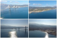 Από το Ρίο στο Αντίρριο και πάλι πίσω... με την παρέα ενός drone! (video)