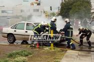 Λαμία: Πήρε φωτιά αυτοκίνητο με επιβάτες (video)
