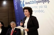 Αθηνά Τραχήλη: