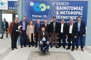Στην έκθεση καινοτομίας Patras IQ ο Κώστας Σπηλιόπουλος