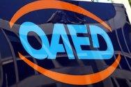 Επιδότηση έως 18.000 ευρώ από τον ΟΑΕΔ