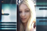 Yπόθεση θανάτου 22χρονης φοιτήτριας: Όσα κατέγραψε η κάμερα ασφαλείας τη μοιραία νύχτα
