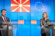 Εκλογές την Κυριακή στη Βόρεια Μακεδονία