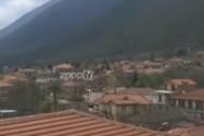 Λεβίδι - Το μυστικό του εξαφανισμένου αγοριού που έμεινε θαμμένο για χρόνια (video)