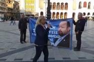 Πάτρα: Η Ελλήνων Συνέλευσις σχετικά με την επίθεση εναντίον υποψήφιας Ευρωβουλευτού