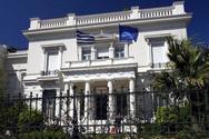 Σαν σήμερα 22 Απριλίου εγκαινιάζεται στην Αθήνα το Μουσείο Μπενάκη