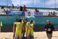 Πάτρα: Διεθνές τουρνουά beach soccer