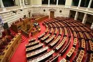 Στη Βουλή θα παρουσιαστεί η επικεφαλής της Αρχής για το ξέπλυμα του βρώμικου χρήματος