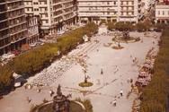 Δεκαετία 80 - Η πλατεία Γεωργίου φωτογραφημένη από ψηλά