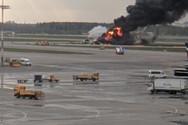 Τραγωδία στη Μόσχα - 13 νεκροί από τη φωτιά στο αεροσκάφος
