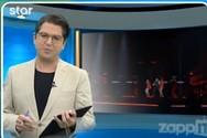 Eurovision - Προβληματισμό προκαλεί η συμμετοχή της Ελβετίας (video)