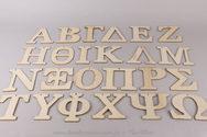 Η μοναδική ελληνική λέξη που ξεκινά από «ζν» - Τι σημαίνει