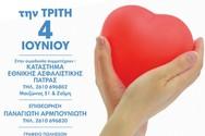 Εθελοντική Αιμοδοσία από την Εθνική Ασφαλιστική και τον Όμιλο Αffidea στην Πλατεία Γεωργίου