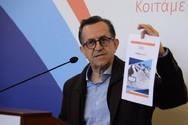 Νίκος Παπαματθαίου: