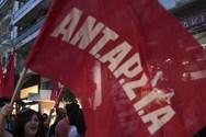 Πάτρα: Αύριο η κεντρική πολιτική εκδήλωση της Ανταρσύα για τις ευρωεκλογές