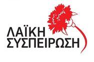 Πάτρα: Ξεκίνησε η λειτουργία του εκλογικού κέντρου της «Λαϊκής Συσπείρωσης»