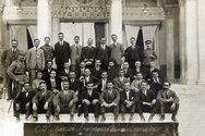 Σαν σήμερα 18 Μαΐου ιδρύεται η Διδασκαλική Ομοσπονδία Ελλάδος
