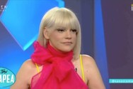 Σάσα Σταμάτη - Τι λέει για τη φημολογούμενη σχέση της με τον Παύλο Βαρδινογιάννη (video)