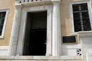 «Κεραυνός εν αιθρία» η απόφαση του ΣτΕ για τους δημοσίους υπαλλήλους