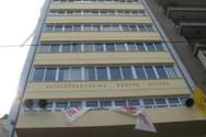 Νέα κόντρα στο Εργατικό Κέντρο Πάτρας -