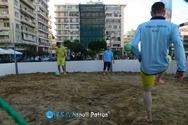 H Νάπολη Πατρών πάει στο Euro Winners Cup στην Πορτογαλία (φωτο)