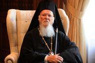 Διήμερη επίσκεψη Βαρθολομαίου στην Αθήνα
