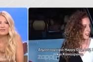 Χαμός στο Πρωινό με τις δηλώσεις της Σπυριδούλας Καραμπουτάκη (video)