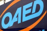 Ειδικό επίδομα ανεργίας από τον ΟΑΕΔ, έως 720 ευρώ