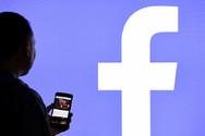 Το Facebook κυκλοφορεί το δικό του «κρυπτονόμισμα»