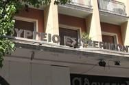 Σε πλήρη ετοιμότητα το υπουργείο Εσωτερικών για τις εκλογές της 26ης Μαΐου