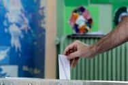 Ευρωεκλογές 2019: Ανοιξαν οι κάλπες σε έξι ευρωπαϊκές χώρες
