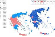 Ευρωεκλογές 2019: Πώς άλλαξε ο χάρτης σε σχέση με το 2014