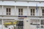 Ευρωεκλογές 2019: Πρώτο κόμμα στις φυλακές Κορυδαλλού ο ΣΥΡΙΖΑ