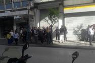 Κλειστά παραμένουν τα υποκαταστήματα της Τράπεζας Πειραιώς στην Πάτρα