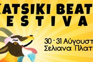 Katsiki Beats Festival στη Σελιάνα
