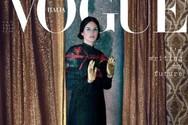 Η Lana del Rey στο εξώφυλλο της ιταλικής Vogue (φωτο)