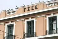 ΓΣΕΕ: Να μην κλείσει το εργστάσιο της Φριγκογκλάς