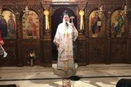 Πάτρα: Με λαμπρότητα γιορτάστηκε η σύναξη της Παναγίας