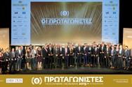 Αναδείχθηκαν για πέμπτη χρονιάοι «Πρωταγωνιστές της Ελληνικής Οικονομίας» (φωτο)