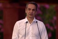 Δείτε live την ομιλία του Κυριάκου Μητσοτάκη από την Πάτρα