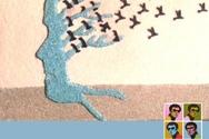 Διέξοδος: Έκθεση δημιουργιών από άμμο και γυαλί στο Ποπ Χορν