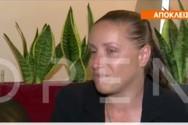 Κοζάνη - Συγκλονίζει η μητέρα του 5χρονου Στάθη που κατασπάραξαν τα ροτβάιλερ (video)