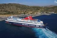 Η εντυπωσιακή μανούβρα πλοίου στο λιμάνι Μεστών (video)